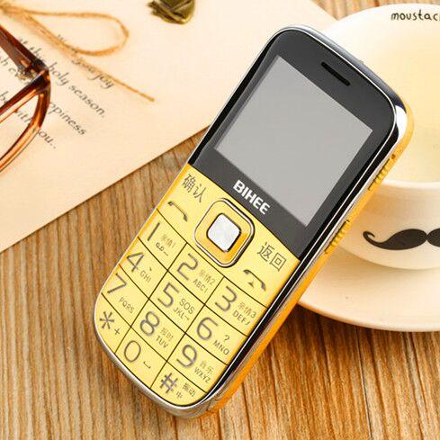 百合BIHEE G6移动4G老年手机大字屏幕大声直板按键老人机超长待机