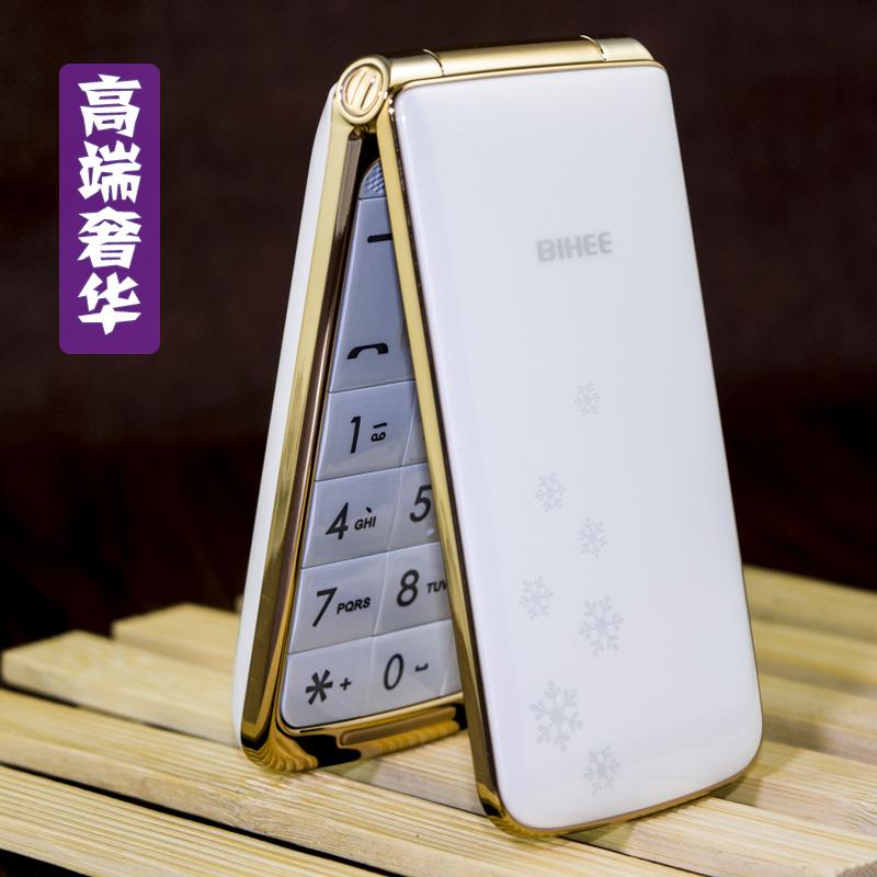 百合BIHEE C30A电信翻盖手机女款天翼老人机大字大声男款老年人4G