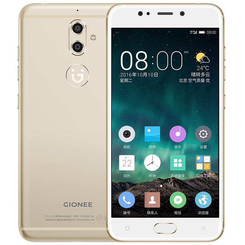 Gionee/金立 S9前置柔光 自拍 八核智能手机