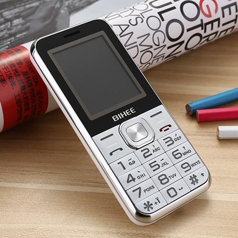 百合BIHEE G5+移动联通版手机双卡双待老人机大字大声直板超长待机