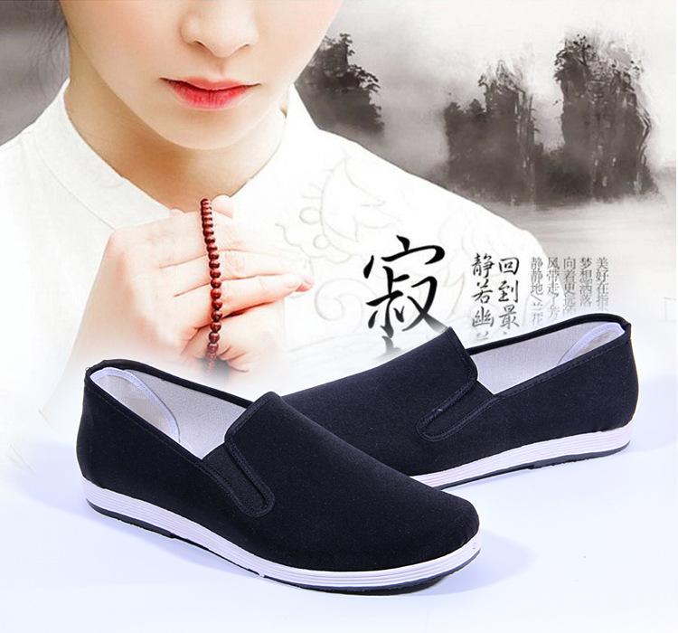 2015新款 老北京布鞋军板鞋男工作鞋