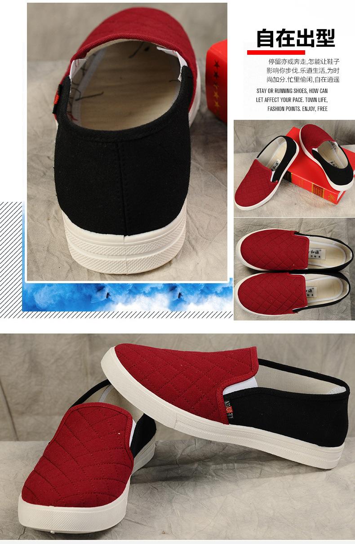 时尚布鞋_14