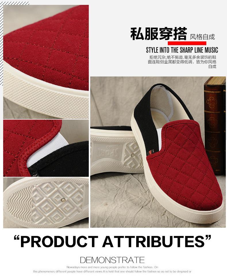 时尚布鞋_15