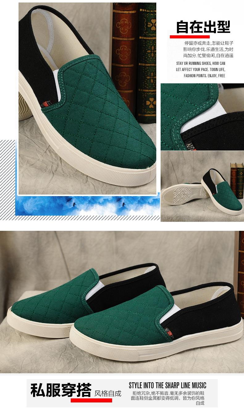 时尚布鞋_17