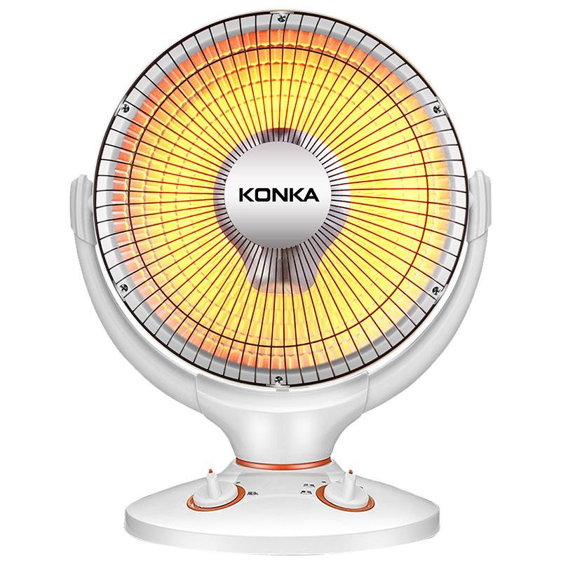 康佳小太阳家用台式取暖器办公室暗光烤火炉静音热风机节能电暖气