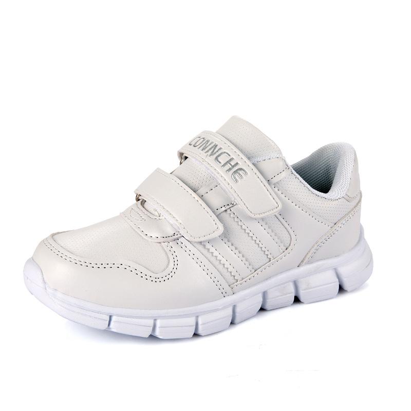 男童鞋儿童白色运动鞋春季女童休闲中大童学生跑步板鞋小白鞋