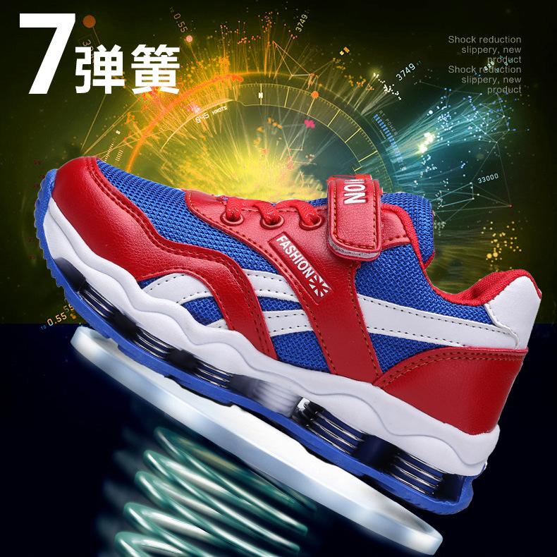 新款儿童弹簧鞋男童鞋春季中大童运动网面休闲鞋男孩跑步鞋