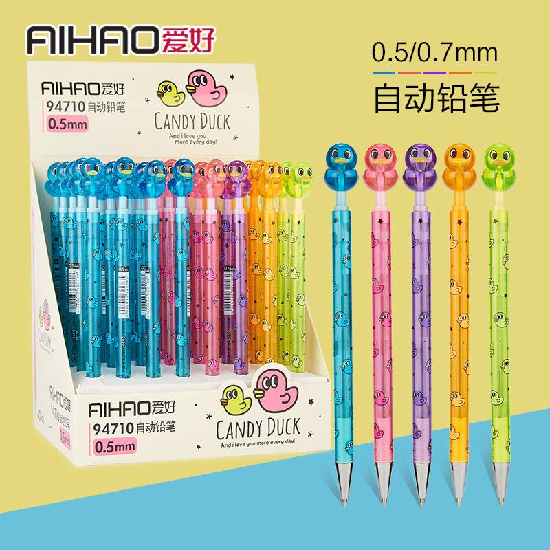 爱好新款糖果色鸭子0.5mm自动铅笔学生可爱透明杆活动铅笔94710【办公用品B仓满29包邮】