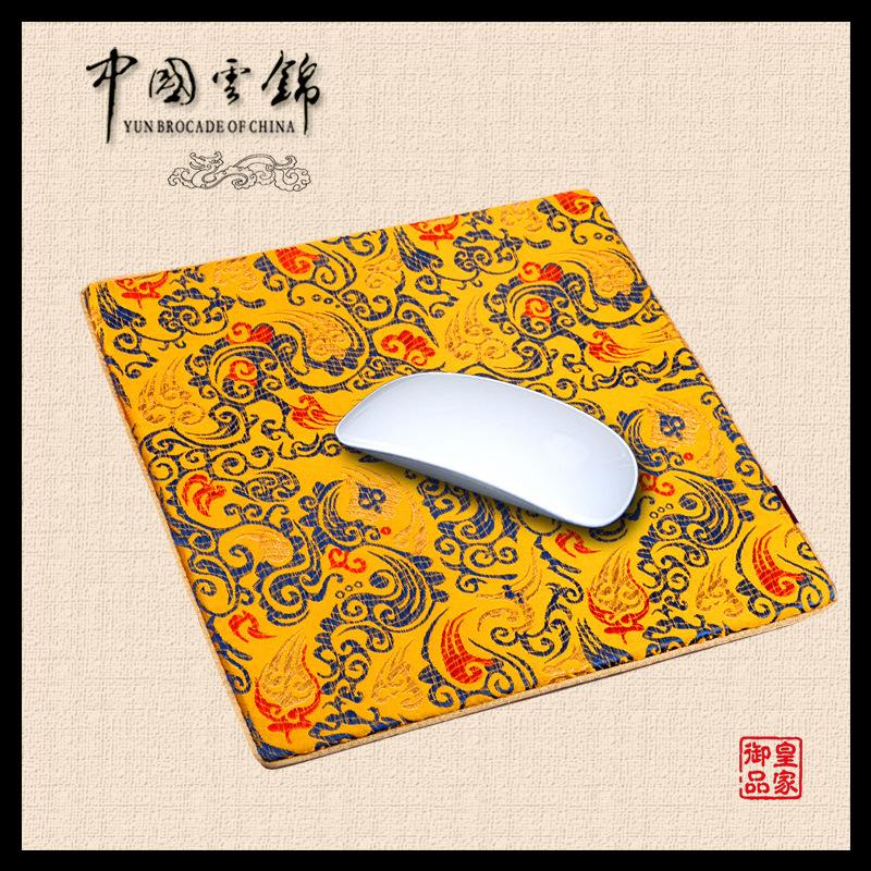 南京云锦 云锦商务礼盒 云锦鼠标垫 中国特色工艺礼品 出国礼品