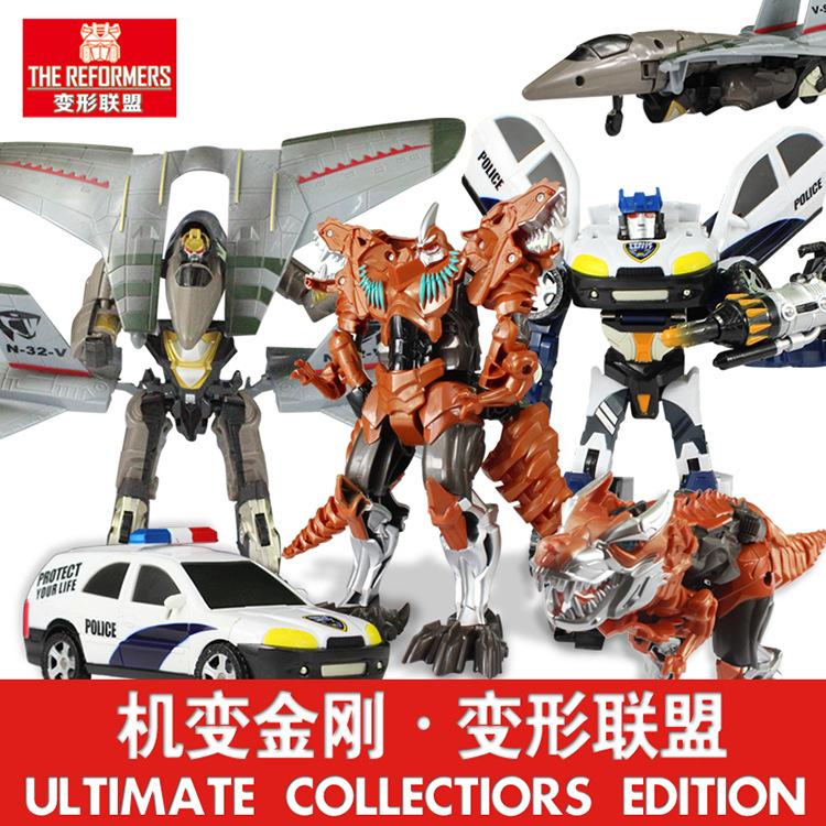 正版德馨变形玩具金刚4钢索恐龙黄蜂机器人模型玩具男孩