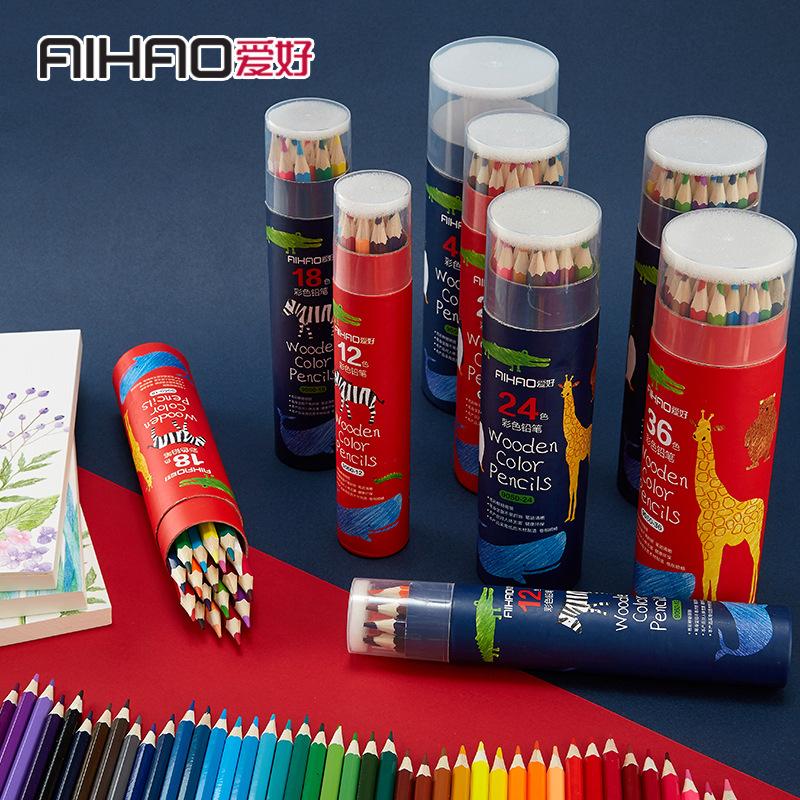 爱好9050-12-18-24-36-48色彩色铅笔填色绘画笔学生涂鸦彩笔【办公用品B仓满29包邮】