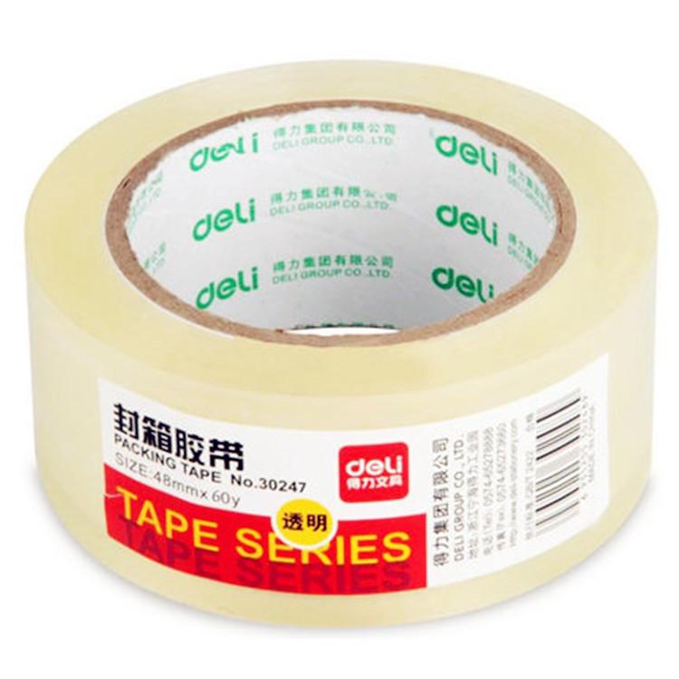 得力30247胶带 封箱胶带透明塑料打包胶带玻璃胶带足米足码【办公用品A仓满29包邮】