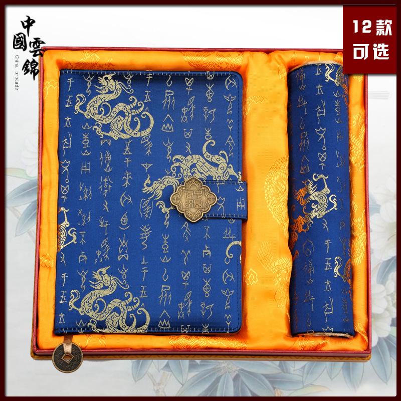 云锦记事本鼠标垫 南京云锦商务礼品 笔记本南京特产 游戏办公