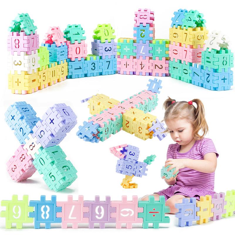 儿童早教认字积木3-6周岁数字汉字益智识字1-2-4-5-7周岁玩具