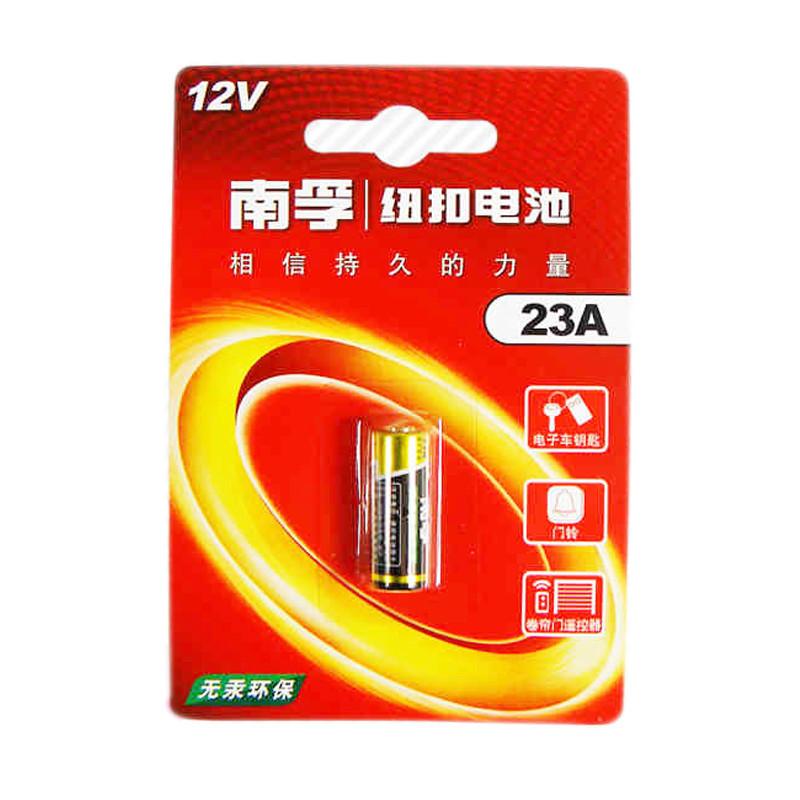 南孚碱性电池23A 12V卷帘门引闪器车钥匙遥控器干电池1粒【办公用品A仓满29包邮】
