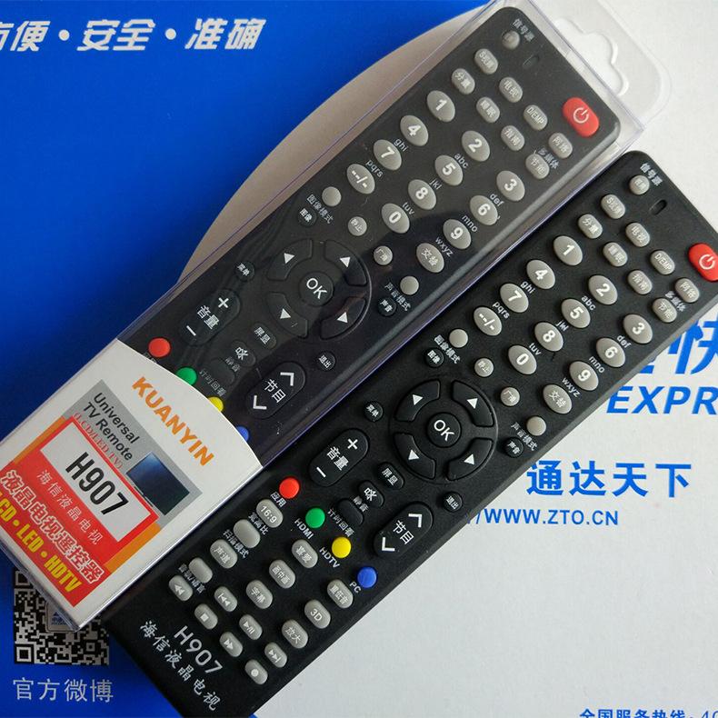 海信液晶电视机遥控器 通用型免设置