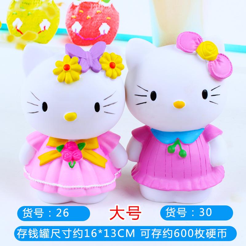 厂家批发大码存钱罐韩国创意超大号储蓄罐学生女孩生日礼物摆件