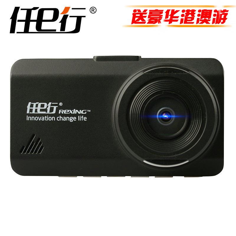 任e行HD6行车记录仪双镜头高清1080P 广角夜视迷你监控联永96655