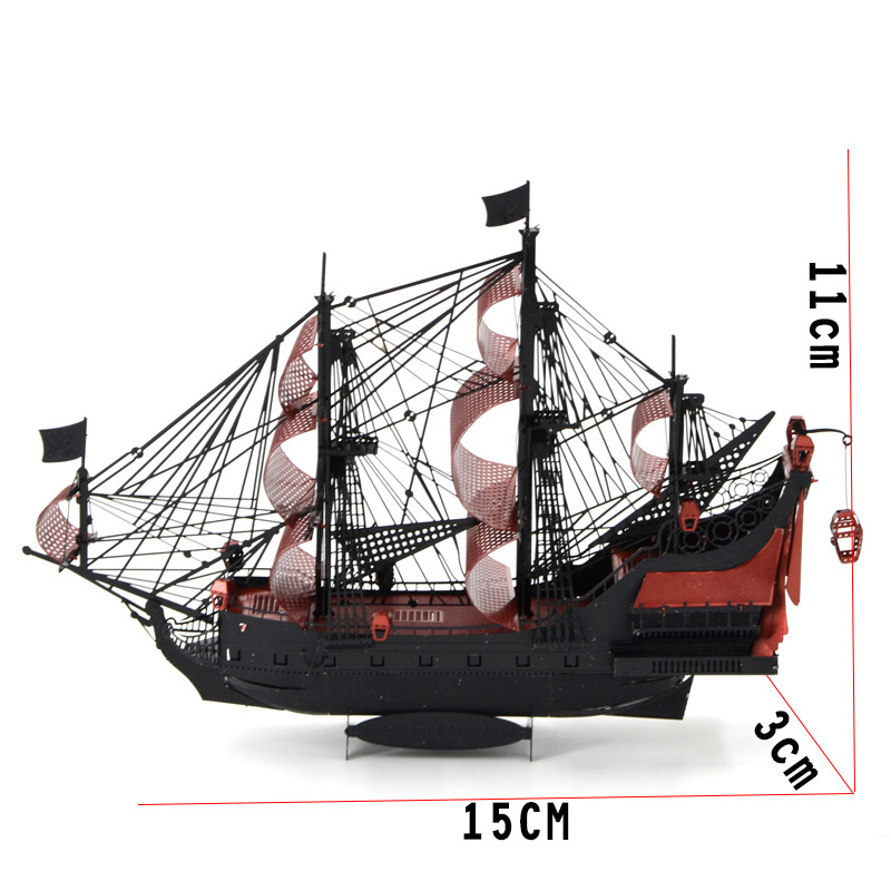 爱拼 全金属免胶DIY模型拼装模型 加勒比海盗船 彩色女王复仇号