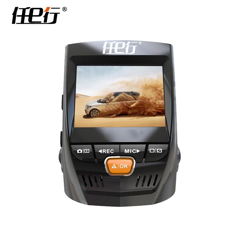任e行V1汽车行车记录仪双镜头隐藏式高清夜视1080P迷你停车监控