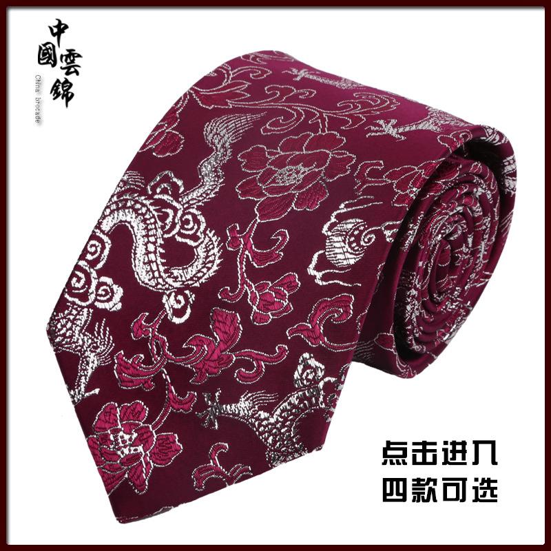 南京云锦领带 中国风特色手工艺礼品产物 吉祥礼盒出国送老外