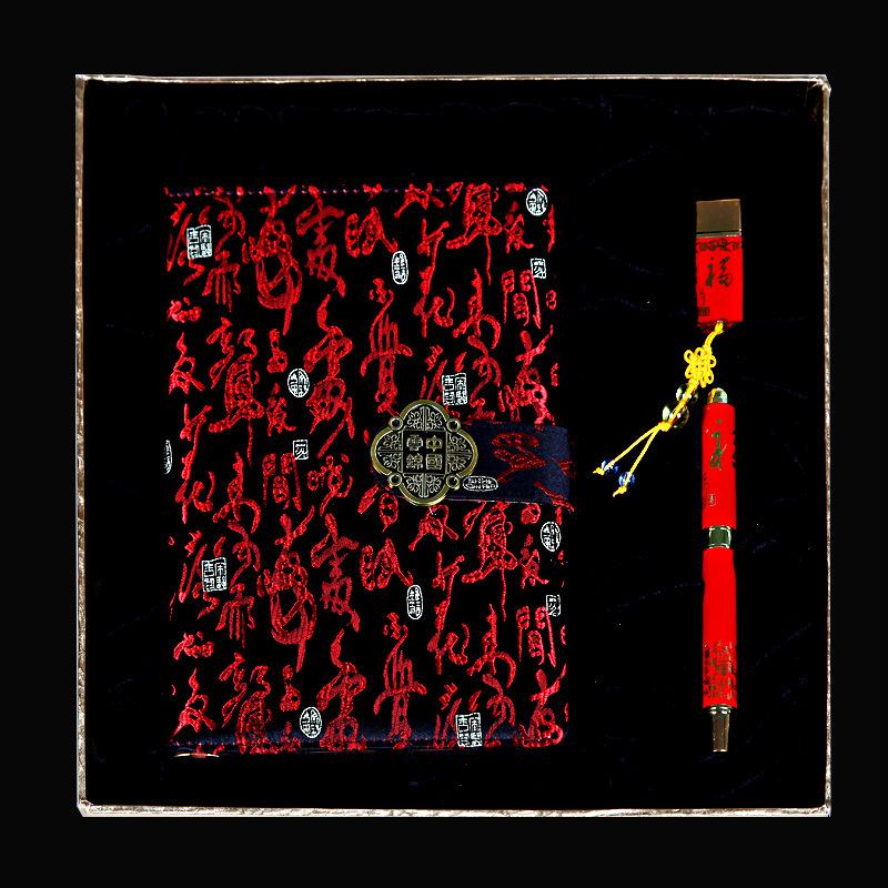 南京云锦青花瓷笔记本办公 礼品套装中国风特色礼品出国送老外