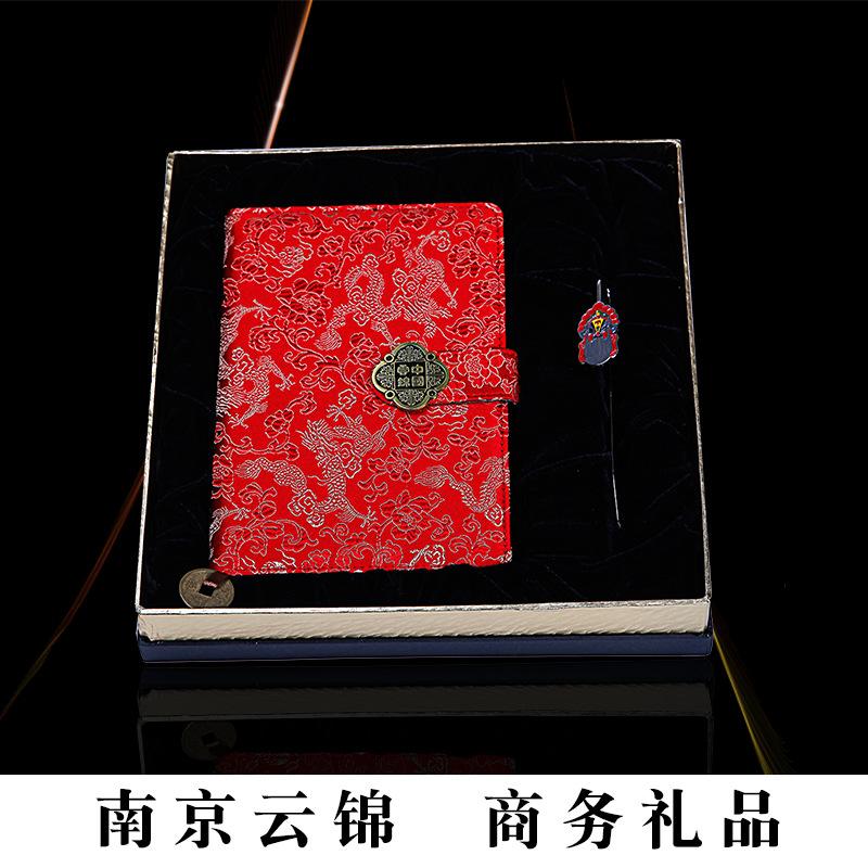 南京云锦 笔记本书签套装中国风出国礼品送老外特色手工艺品批发