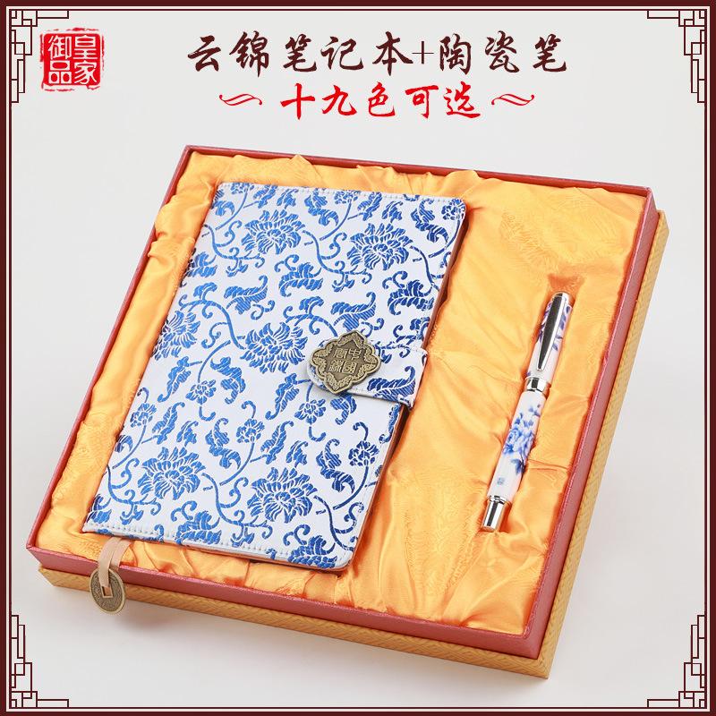 南京云锦 中国特色礼品送老外云锦笔记本笔套装商务礼品 出国礼品
