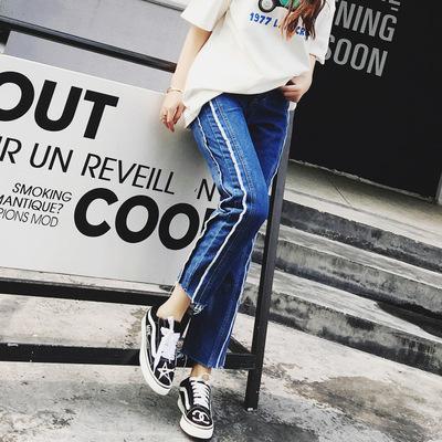 夏季新款韩版牛仔长裤女宽松百搭显瘦直筒高腰毛边牛仔裤女潮