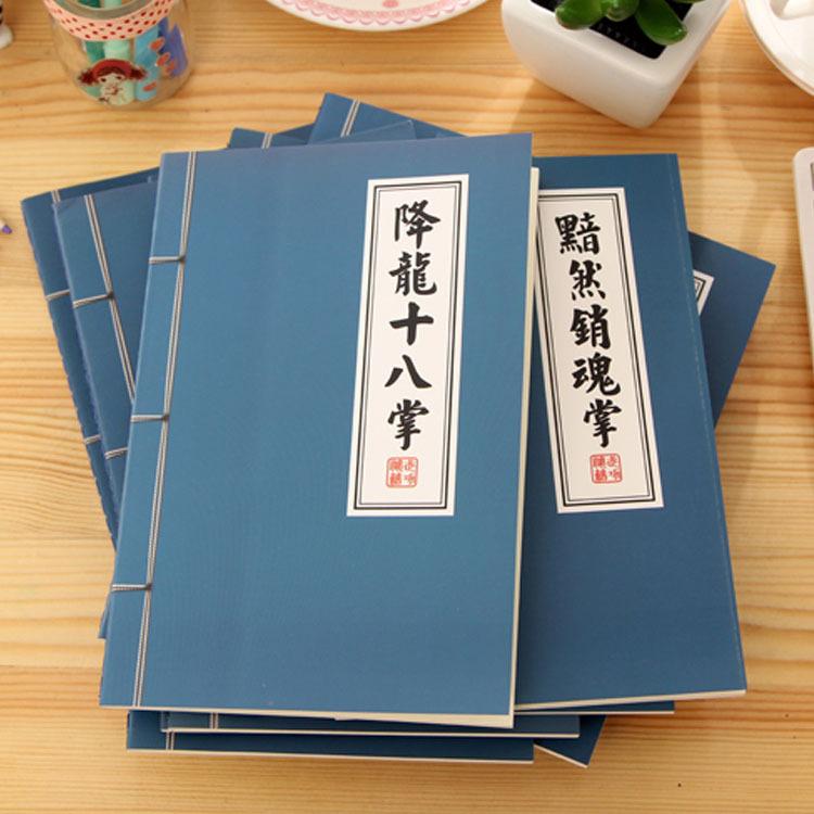 BF05厂家直销 新款武林秘籍日韩文具便携式笔记本可爱日记本子【创意文具A仓满29包邮】