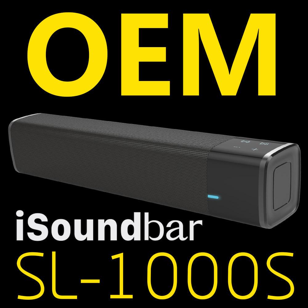 迷你回音壁家庭影院声霸 SL-1000s 电视 无线蓝牙音箱4.0低音炮
