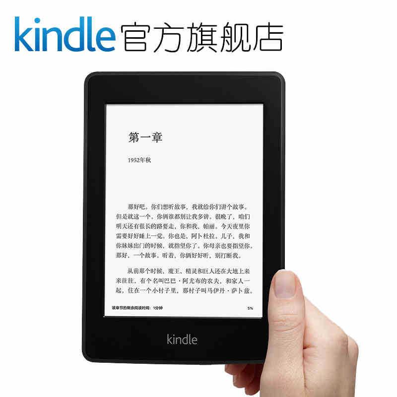 厂家直批 亚马逊KindlePaperwhite二代电子书阅读器 背光超长待机