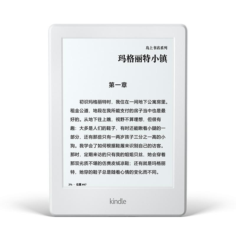 厂家直批 新品 亚马逊kindle电子书阅读器电子墨水屏内置4G 黑白