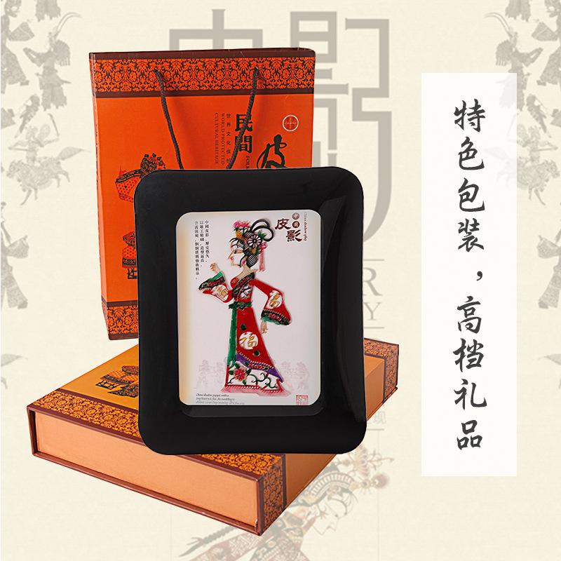 陕西皮影镜框工艺摆件 福字装饰画 中国特色商务会议礼品送老外