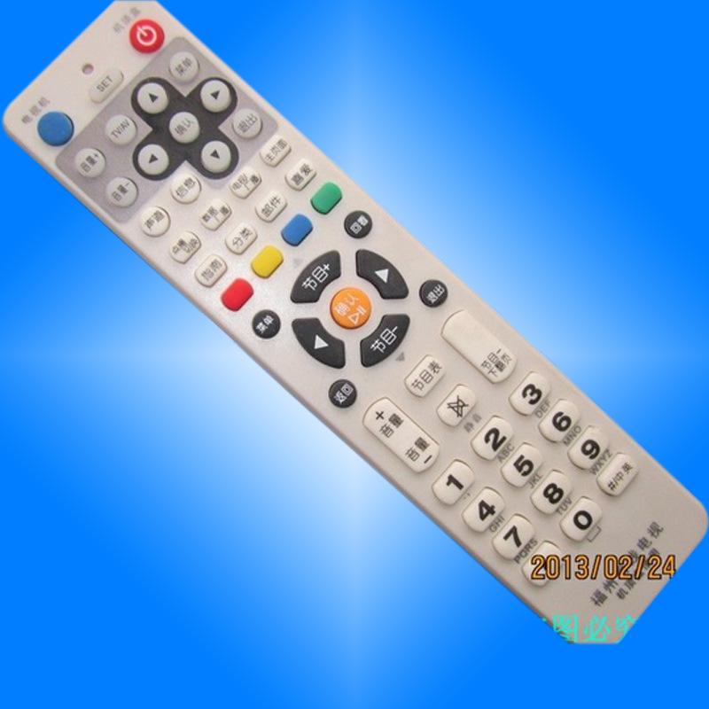 厂家直销福建 福州有线遥控器数字电视机顶盒遥控器 特价