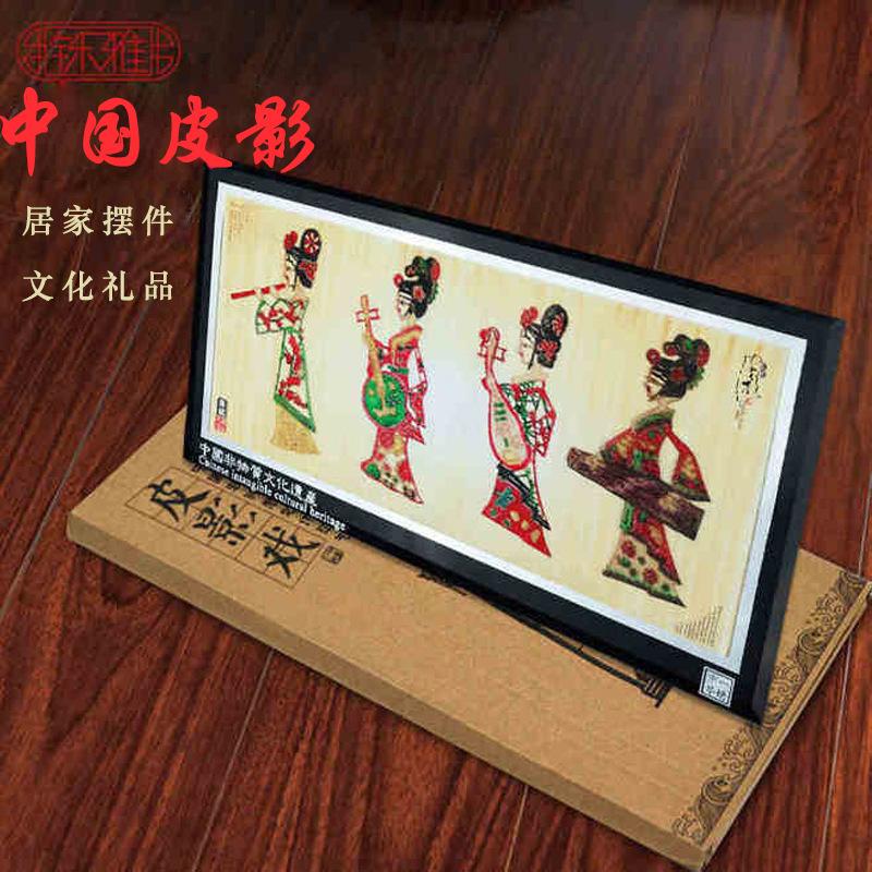 陕西皮影工艺品玻璃水晶镜框装饰画 旅游纪念品特色小礼品 长条框