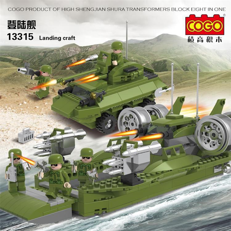cogo积高13312军事坦克拼装积木 儿童益智早教拼插玩具积木3-7岁