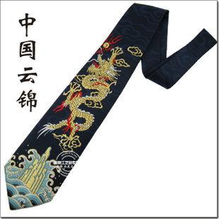 南京云锦蓝色金龙领带 云锦特色礼品 南京特产世界非物质文化遗产