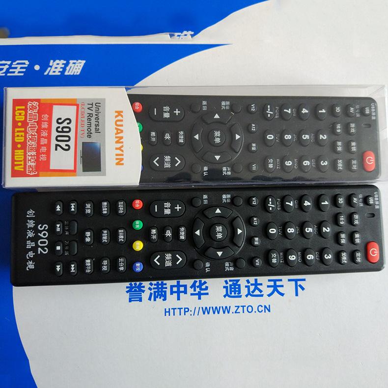 创维液晶电视机遥控器 通用型免设置