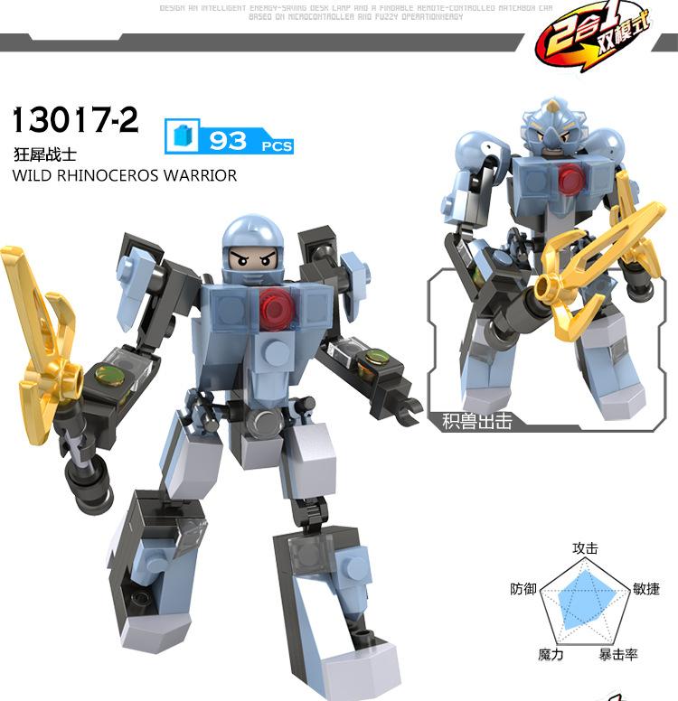 积兽13017(750)_14