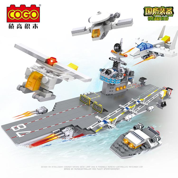军事航母 积木变拼插启蒙益智3-6周岁拼装玩具小孩儿童玩具