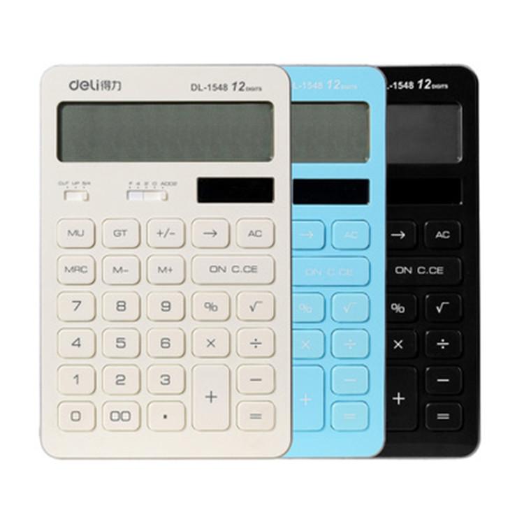 得力计算器1548计算机可调式折叠板太阳能双电源计算器时尚办公【办公用品A仓满29包邮】