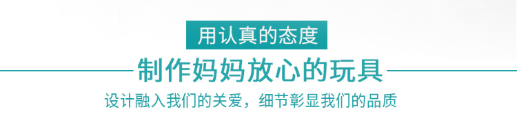 内页(布艺)_11