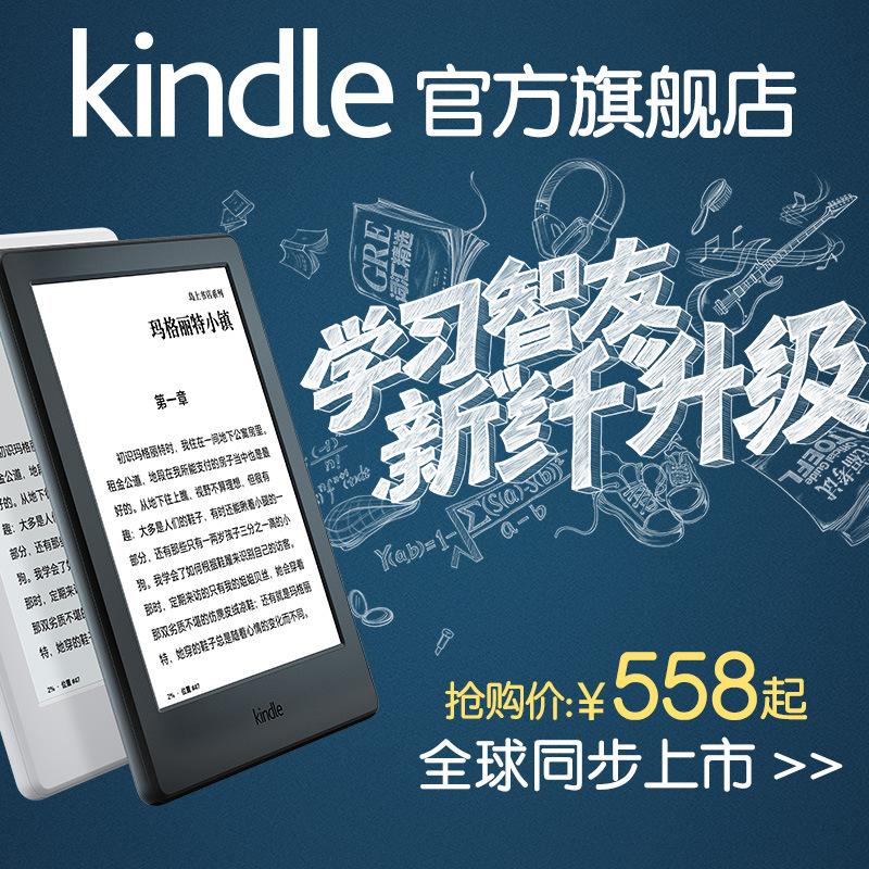 厂家直批 特价 正品亚马逊kindle电子书阅读器电子墨水屏内置4G白