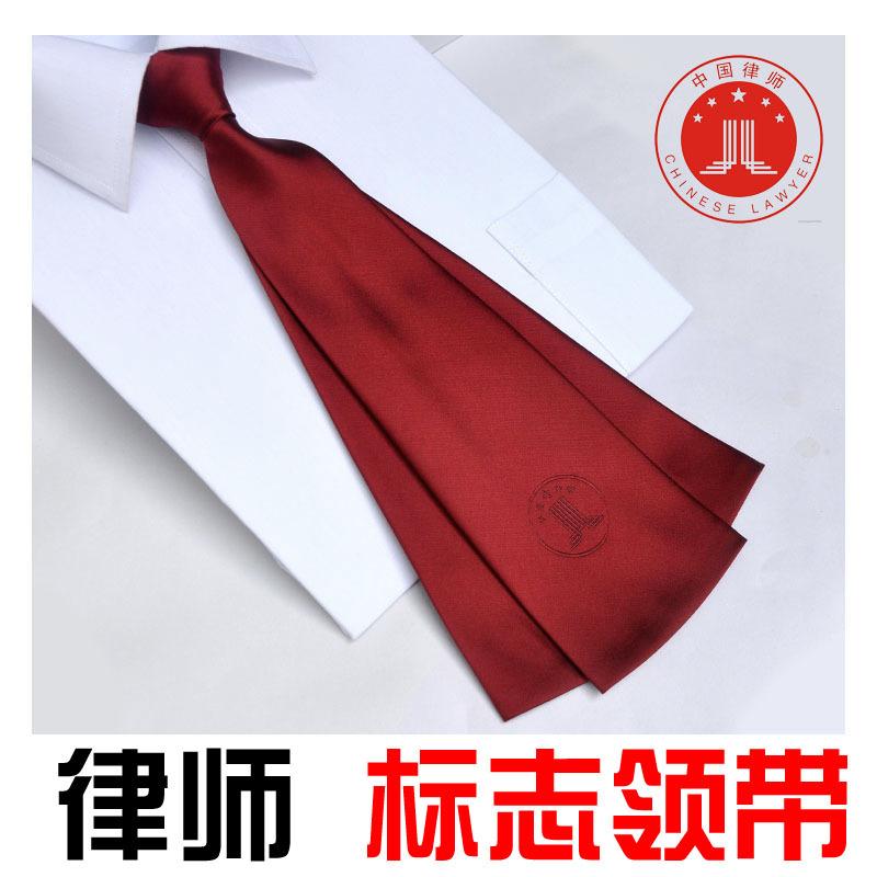 实力商家2400针涤纶提花涤丝律师领带律师袍正装法院领带