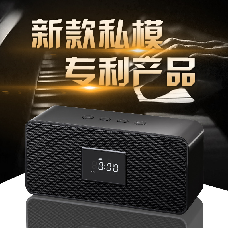 厂家批发LED低音炮20W大功率4.0蓝牙音箱 高保真重低音蓝牙音响