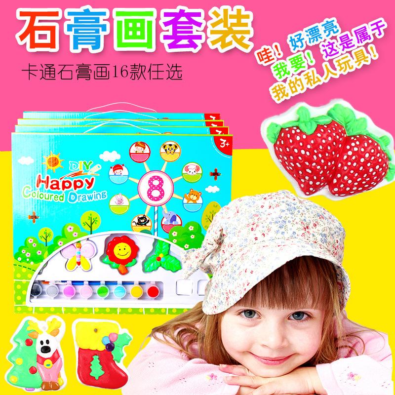 儿童手工涂色彩绘白胚石膏娃娃套盒装益智diy 手工玩具 批发