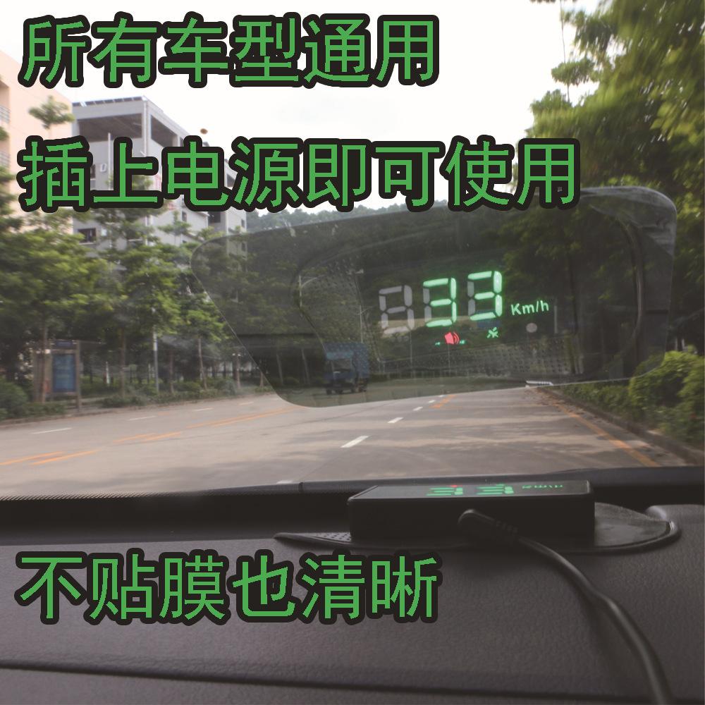 批发车载hud抬头显示器 GPS定位汽车车载数字led投影平视显示屏