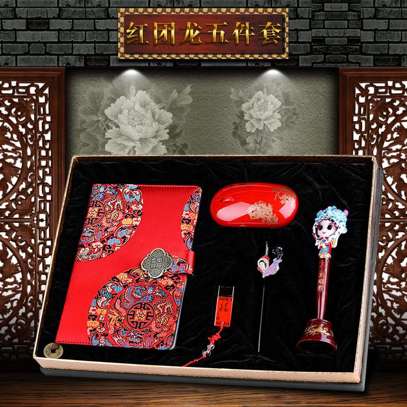 南京云锦笔记本套装礼盒 中国风特色礼品出国礼品送老外礼物套装