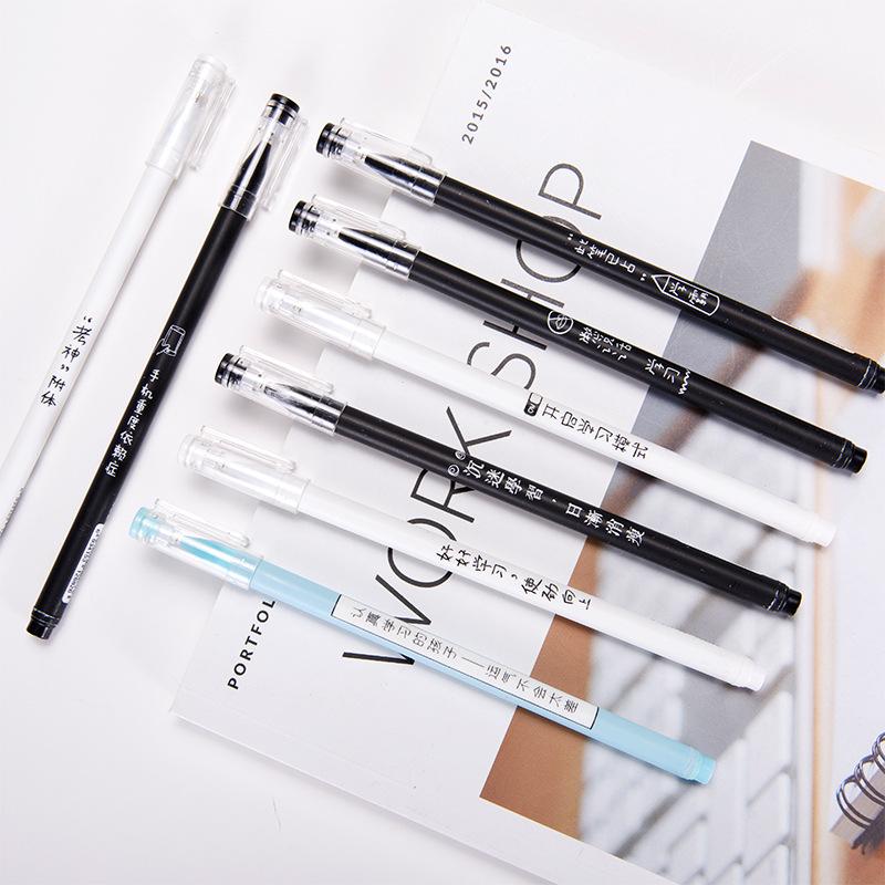 0753 韩国创意文字个性黑色水笔0.5mm中性笔 文具学生书写笔【创意文具A仓满29包邮】